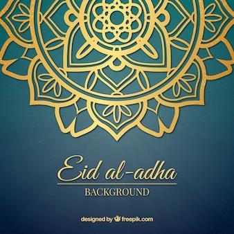 イード・アル=アドハーの黄金の装飾的形状の背景