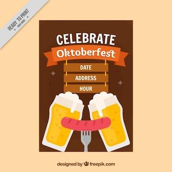 ビールと美味しいソーセージとオクトーバーフェストパンフレット