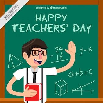 黒板と背景教師