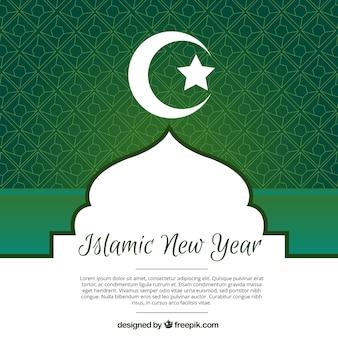イスラム新年の装飾用の緑の背景