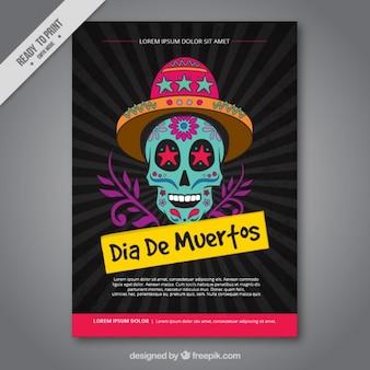 メキシコの頭蓋骨とカラフルな小冊子
