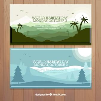 世界の生息地の一日の風景バナー