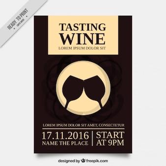 ワインの試飲のための素晴らしいパンフレット