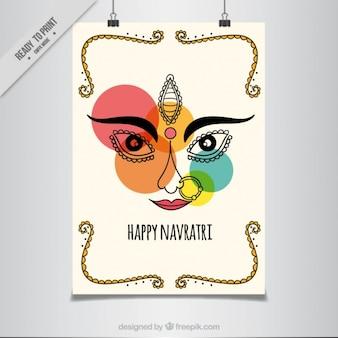 色付きの円とナヴラトリ抽象ポスター