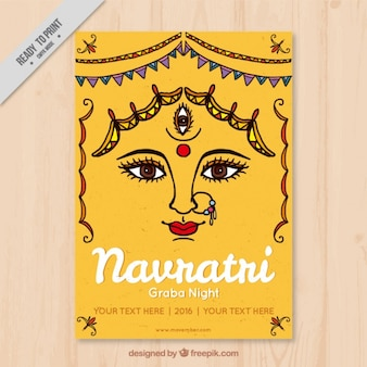 ナヴラトリ祭のグリーティングカード