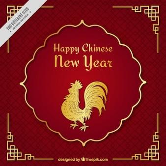 オンドリと中国の新年の背景