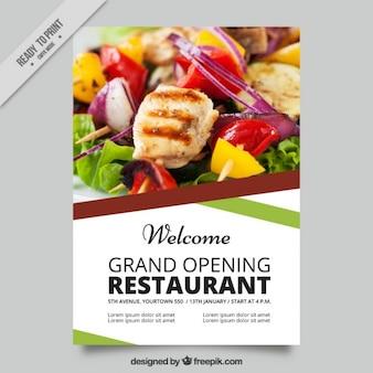 Абстрактный ресторан брошюра