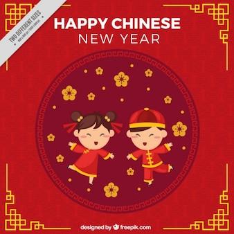 中国の旧正月のための笑顔の子供たちの背景