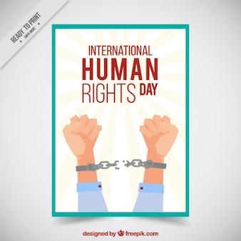 人権の日のためのチェーンを壊すアームズ