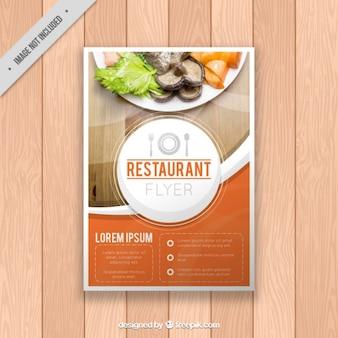 レストランのパンフレットのテンプレート