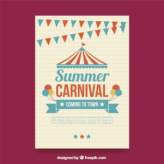 Летний карнавал плакат
