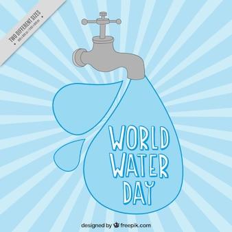 水の世界日のサンバーストの背景