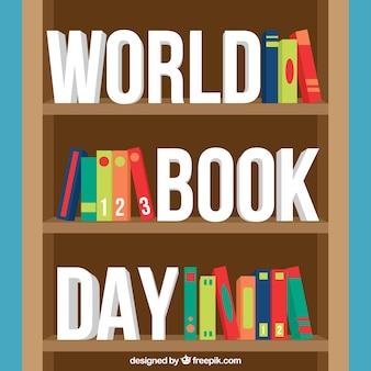 世界の本の日のための本棚の背景