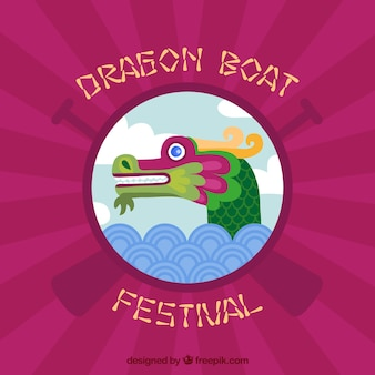 ドラゴンボートフェスティバル装飾的な背景