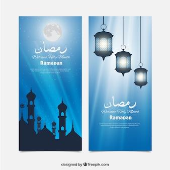 アラビア語ランプと夜間デザインのラマダンバナー