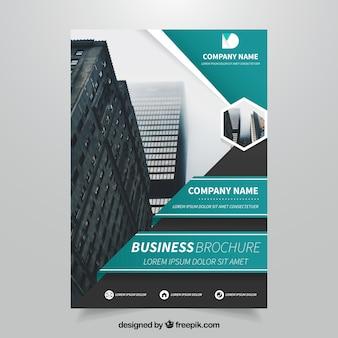 現代ビジネスリーフレットのテンプレート