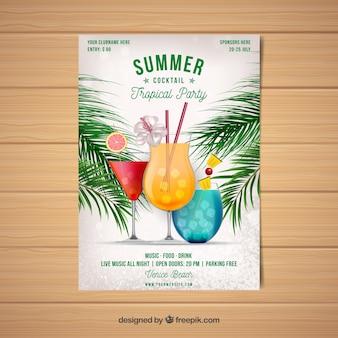 Летний вечерний плакат