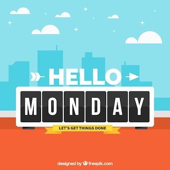 Привет, понедельник, силуэты города
