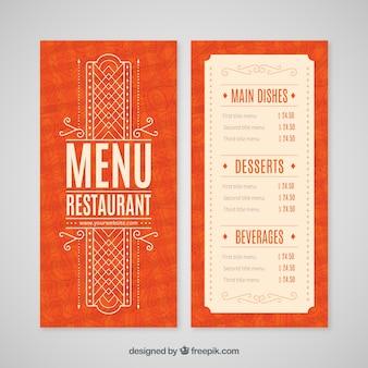 オレンジのレストランメニュー