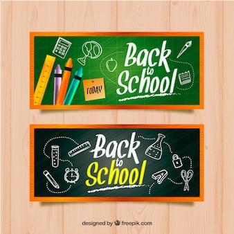 黒板と学校用アクセサリー付きのバナー