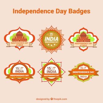 インドの独立記念バッジ