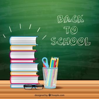 黒板の背景と無料の学校用品