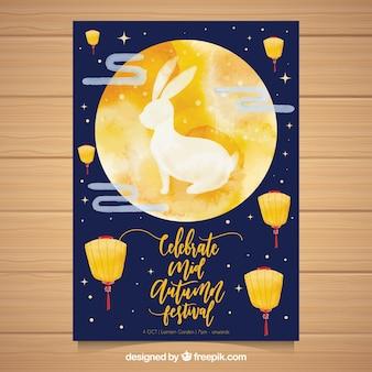 水彩スタイルの伝統的なオリエンタルパーティーのポスター