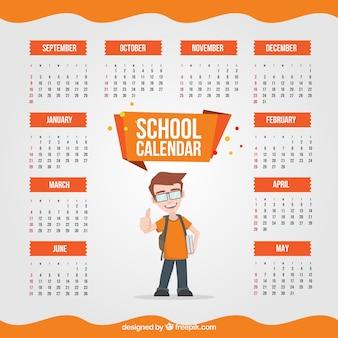 バックパック付きの子供の学校のカレンダー