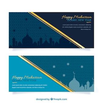 Синие баннеры мухаррама