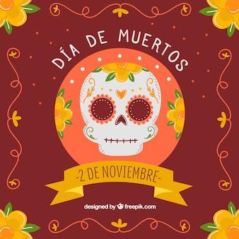 Современный фон для мексиканского праздника