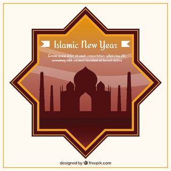 イスラムの新しい年の装飾的な背景