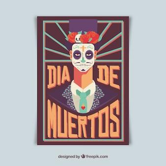 レトロで優雅な死者の日のポスター