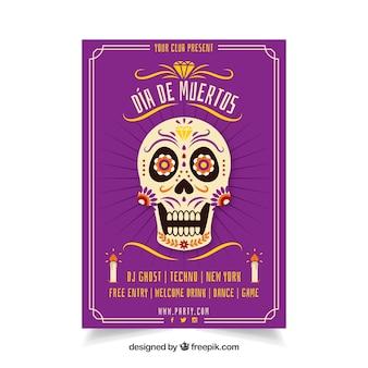 面白い頭蓋骨とメキシカンパーティーのポスター