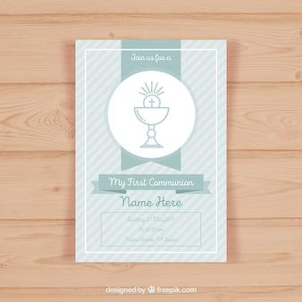 初聖体の招待状テンプレート