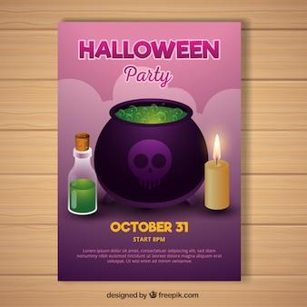 魔女の要素を持つハロウィーンのポスター