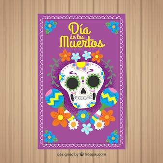 Современный мексиканский шаблон плаката