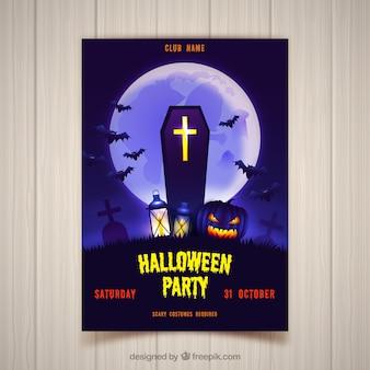 棺のハロウィンパーティーポスター