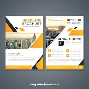 Шаблон брошюры с абстрактным дизайном