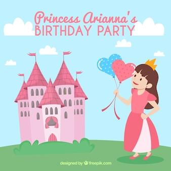 プリンセス誕生日の招待状