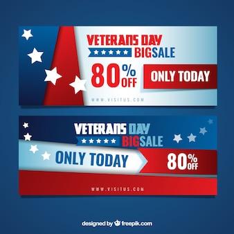 Баннеры продаж в ветеранах