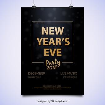 Простой плакат для новогодних вечеров