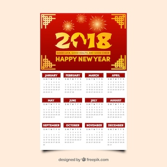 日本の新年カレンダー