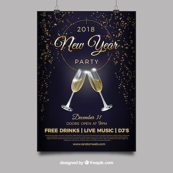 Вечеринка нового года