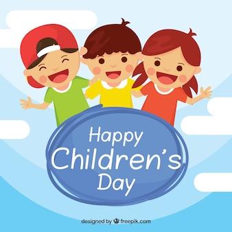 幸せな子供の日