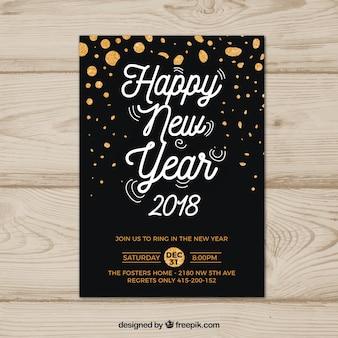 Черная и золотая новогодняя открытка