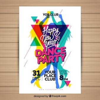 Танцевальная вечеринка красочный плакат на новый год