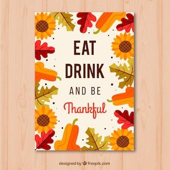 ビンテージの葉を持つ感謝祭の招待状