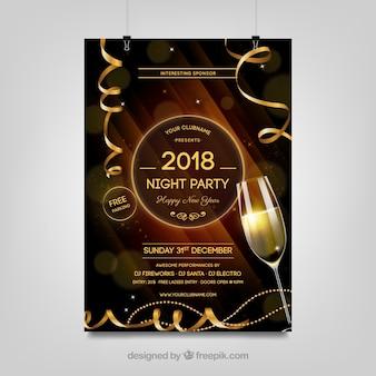 現実的なスタイルで茶色の新年パーティーのポスター