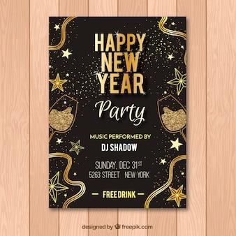 Черный и золотой флаер для новогодней вечеринки