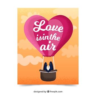バレンタイングリーティングカード